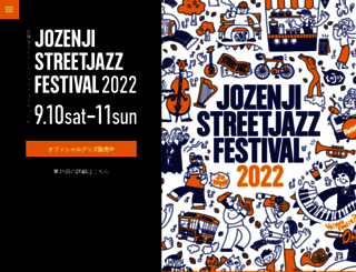 j-streetjazz.com screenshot