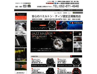 j-tajima.com screenshot