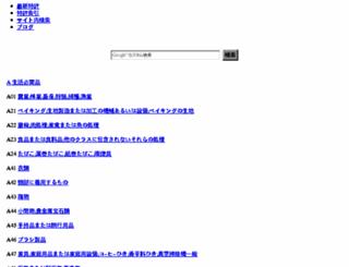 j-tokkyo.com screenshot