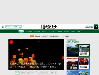 j-town.net screenshot