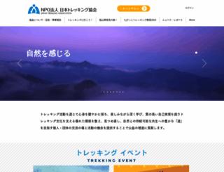 j-trek.jp screenshot
