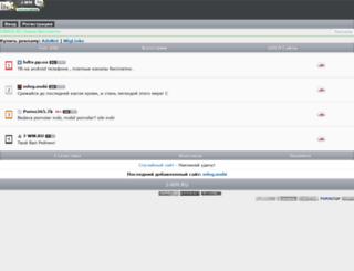 j-wm.ru screenshot
