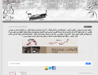 j07g.com screenshot