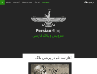 j5ls.persianblog.com screenshot