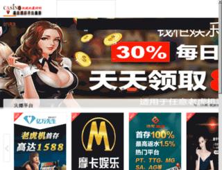 ja-traders.com screenshot