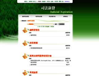 ja.lawbank.com.tw screenshot