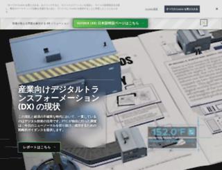 ja.ptc.com screenshot