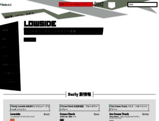 ja.surlybikes.com screenshot