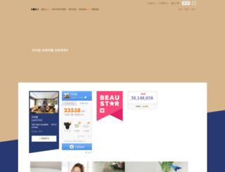 ja00700.blog.me screenshot