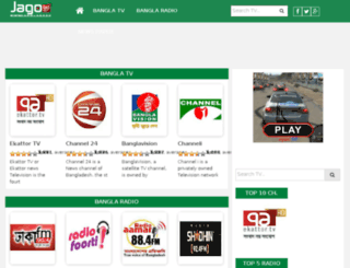 jaagobd.com screenshot