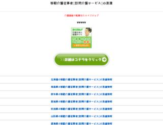 jaalani.net screenshot