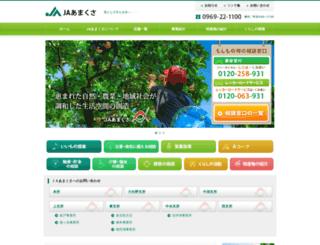jaamakusa.or.jp screenshot