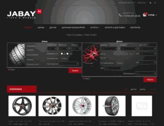 jabay.ru screenshot