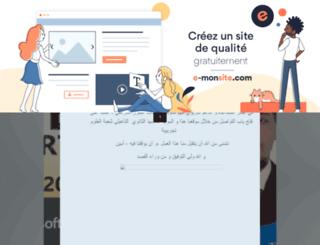 jabbarrachid.e-monsite.com screenshot