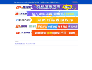 jac-car.com.cn screenshot