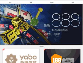 jac-club.com screenshot