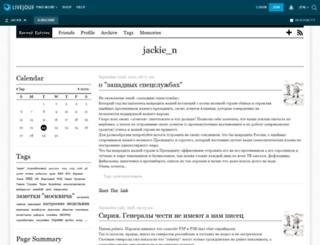 jackie-n.livejournal.com screenshot