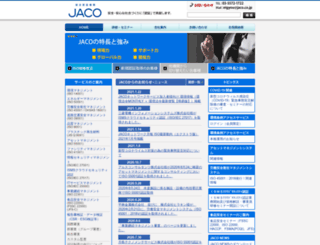 jaco.co.jp screenshot