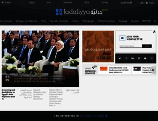 jadaliyya.com screenshot