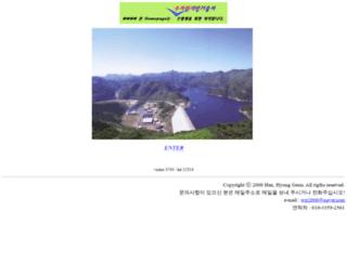 jaesoo.com screenshot