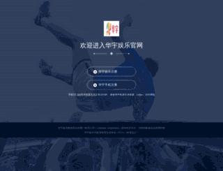 jafam-ict.com screenshot