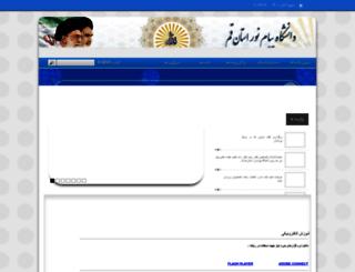 jafarieh.qompnu.ac.ir screenshot