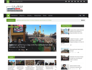 jafariyanews.com screenshot