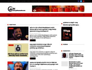 jaffnamuslim.com screenshot