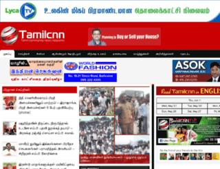 jaffnawin.com screenshot