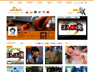 jaga.fm screenshot