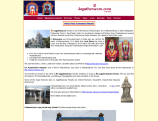 jagatheswara.com screenshot