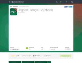 jagobd-bangla-tv-official.droidinformer.org screenshot