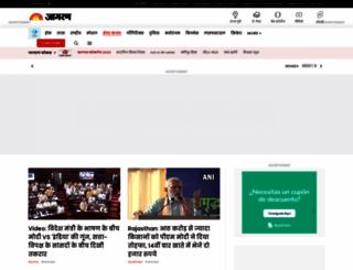jagran.com screenshot