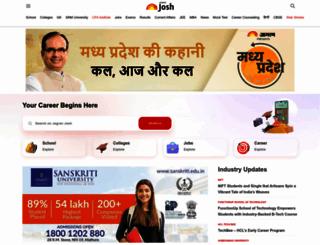 jagranjosh.com screenshot