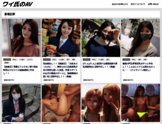 jagraz.com screenshot