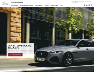 jaguar-centre.ru screenshot