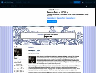 jaguras.livejournal.com screenshot