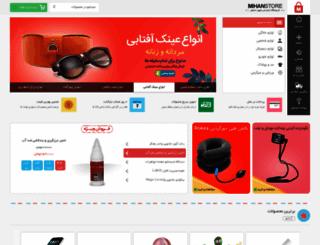 jahanmarket.mihanstore.net screenshot