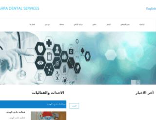 jahra4ds.com screenshot