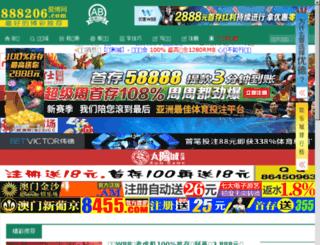jahyummy.com screenshot