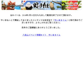 jaima.net screenshot