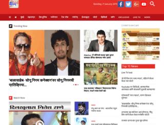 jaimaharashtranews.tv screenshot