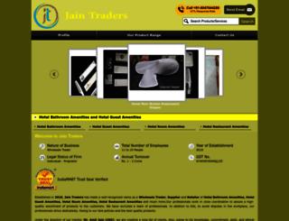 jaintraders.co.in screenshot