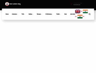 jainuniversity.org screenshot