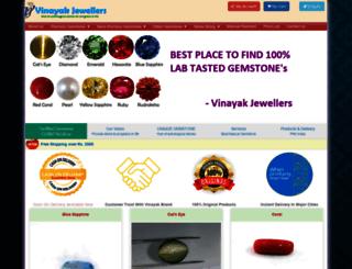 jaipurgemsjeweller.com screenshot