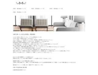 jaipurhub.com screenshot
