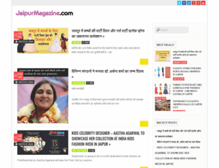 jaipurmagazine.com screenshot