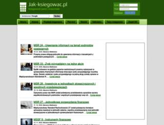 jak-ksiegowac.pl screenshot