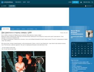 jakor.livejournal.com screenshot