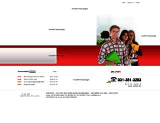 jaks.co.kr screenshot